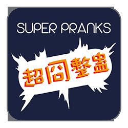 Logo_SuperPranks